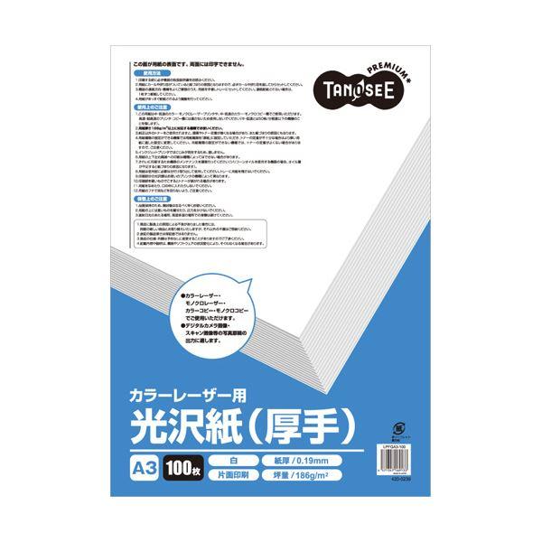 (まとめ) TANOSEE カラーレーザープリンタ用光沢紙(厚手) A3 1冊(100枚) 【×5セット】