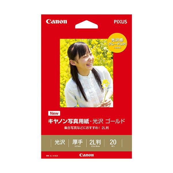 (まとめ) キヤノン 写真用紙・光沢 ゴールド印画紙タイプ GL-1012L20 2L判 2310B004 1冊(20枚) 【×30セット】