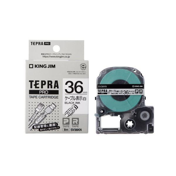 (まとめ)キングジム テプラPROテープ SV36KN 白に黒文字 36mm(×5セット)