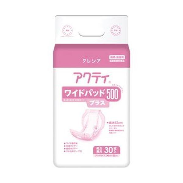 (まとめ)日本製紙 クレシア アクティワイドパッド500プラス 1セット(180枚:30枚×6パック)【×3セット】