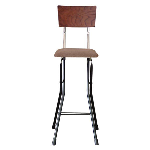 折りたたみ椅子 【同色2脚セット ダークブラウン×ブラック×ブラック】 幅37cm 日本製 スチールパイプ 『アッシュウッドチェア ハイ』【代引不可】