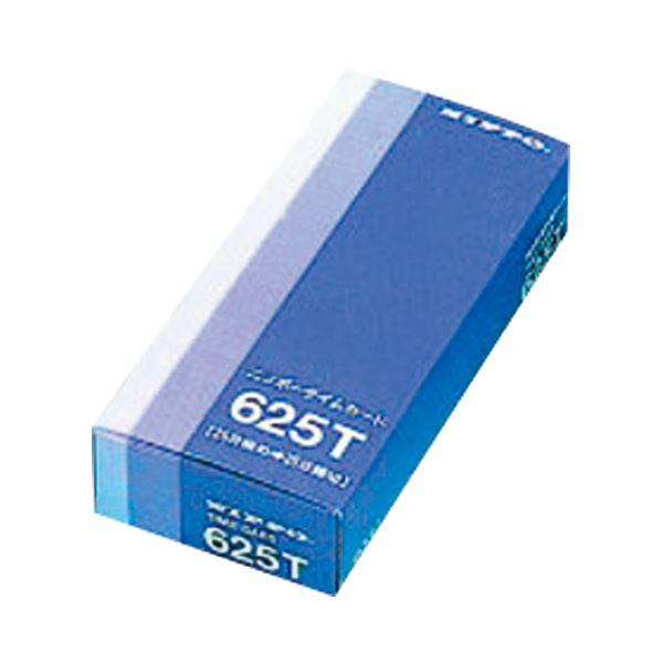 (まとめ) ニッポー 標準タイムカード 25日締 625T 1パック(100枚) 【×10セット】