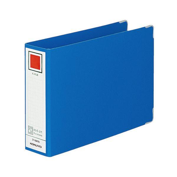 (まとめ)コクヨ Kファイル(Mタイプ)片開きA5ヨコ 400枚収容 40mmとじ 背幅54mm 青 フ-1847B 1セット(2冊)【×10セット】