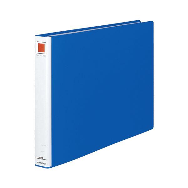 (まとめ) コクヨ チューブファイル(エコ) 片開き A3ヨコ 300枚収容 背幅45mm 青 フ-E633B 1冊 【×10セット】