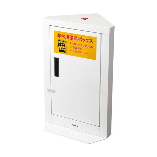 ナカバヤシ エレベーター用簡易備蓄キャビネット コンパクトタイプ 1台