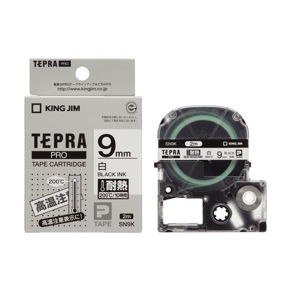(まとめ) キングジム テプラ PROテープカートリッジ 耐熱ラベル 9mm 白/黒文字 SN9K 1個 【×10セット】