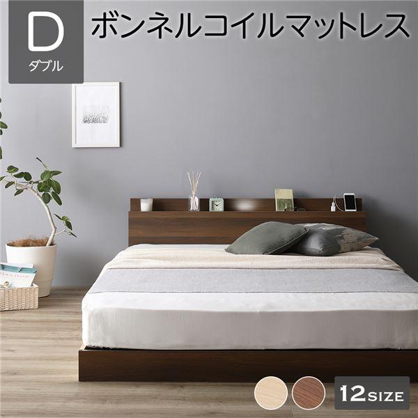 ベッド 低床 連結 ロータイプ すのこ 木製 LED照明付き 棚付き 宮付き コンセント付き シンプル モダン ブラウン ダブル ボンネルコイルマットレス付き