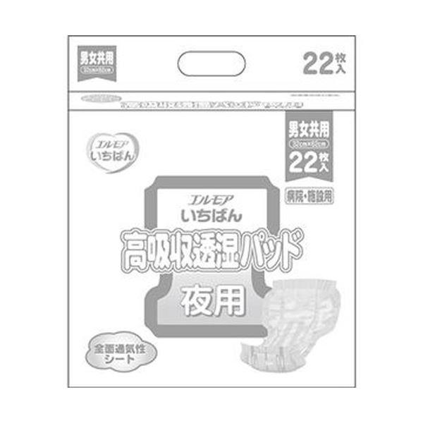 (まとめ)カミ商事 エルモア いちばん高吸収透湿パッド 夜用 1セット(88枚:22枚×4パック)【×3セット】