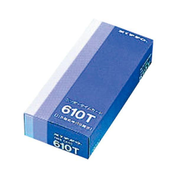 (まとめ) ニッポー 標準タイムカード 10日締 610T 1パック(100枚) 【×10セット】