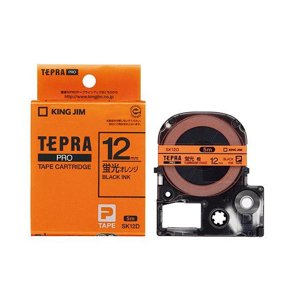 (まとめ) キングジム テプラ PRO テープカートリッジ 12mm 蛍光オレンジ/黒文字 SK12D 1個 【×10セット】