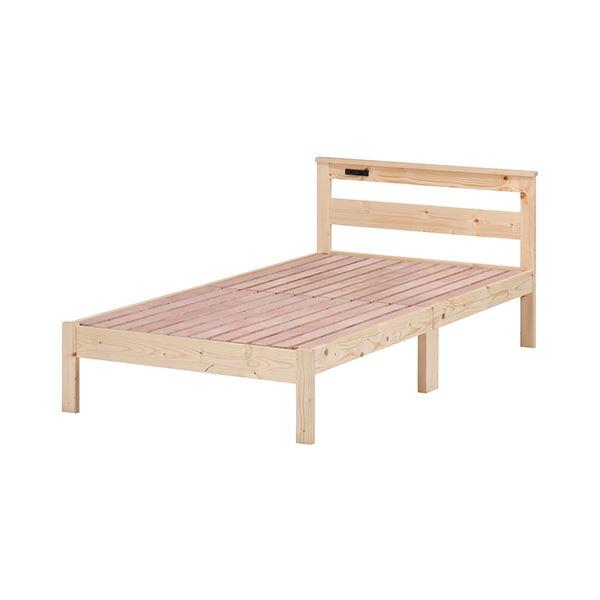 【ベット本体のみ】木製ベッド すのこベッド 【シングル】 幅102cm パイン材 二口コンセント付き ブラザー【代引不可】
