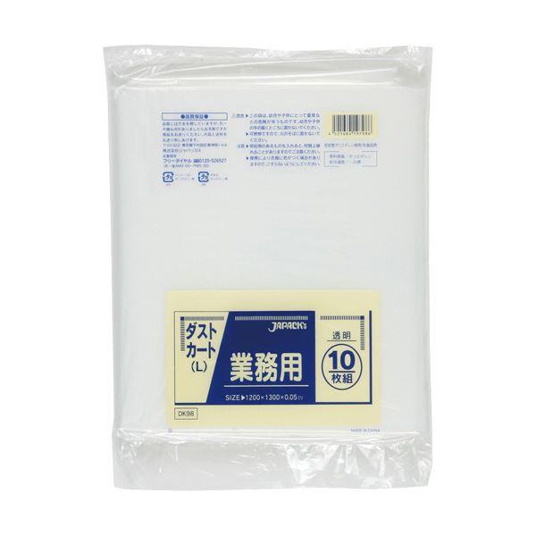 (まとめ)ジャパックス 業務用ダストカート用ごみ袋透明 150L DK98 1パック(10枚)【×10セット】
