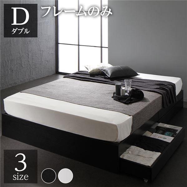 省スペース ヘッドレス ベッド 収納付き ダブル ブラック ベッドフレームのみ 木製 キャスター付き 引き出し付き