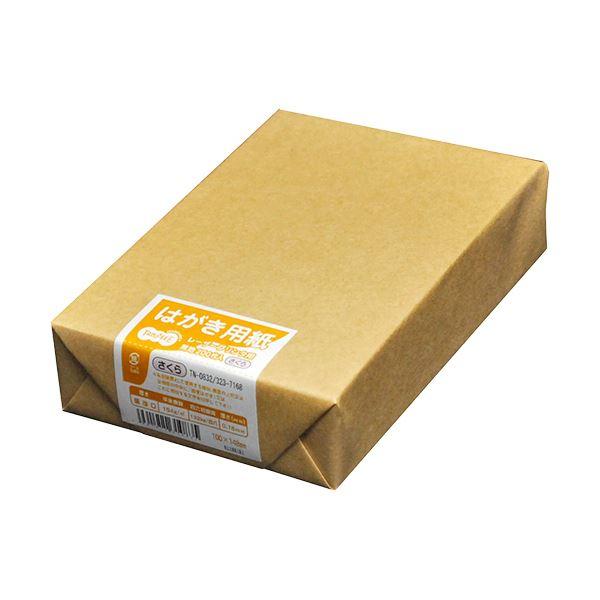 (まとめ) TANOSEE レーザープリンター用 はがきサイズ用紙 さくら 1冊(200枚) 【×30セット】