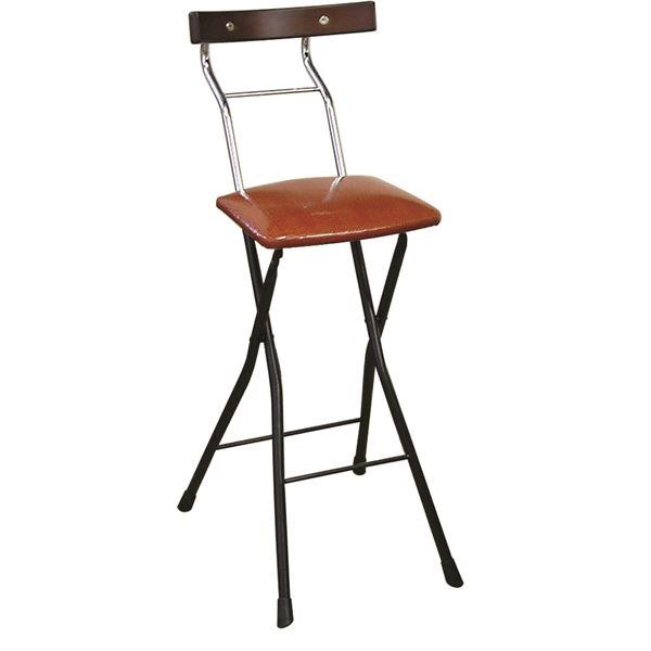折りたたみ椅子 【リザードブラウン×ブラック+ダークブラウン】 幅34cm 日本製 スチールパイプ 『ロイドチェア ハイ』【代引不可】