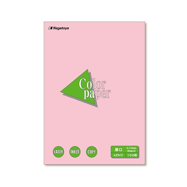 (まとめ) 長門屋商店 Color Paper A3 厚口 桃 ナ-1321 1冊(100枚) 【×10セット】