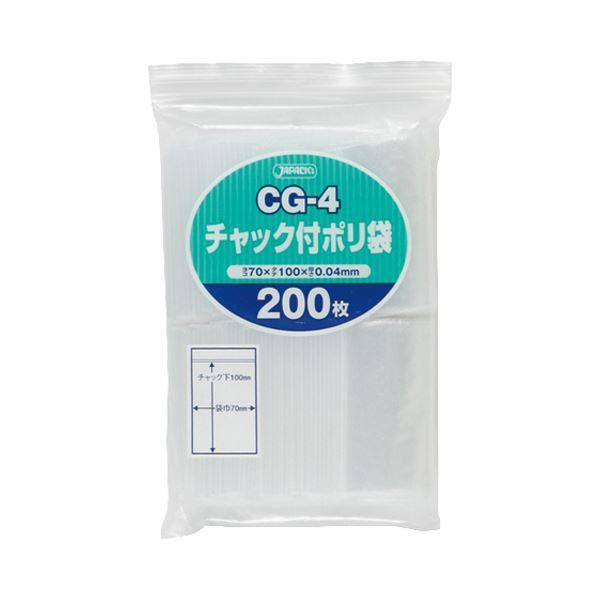 (まとめ) ジャパックス チャック付ポリ袋 ヨコ70×タテ100×厚み0.04mm CG-4 1パック(200枚) 【×30セット】
