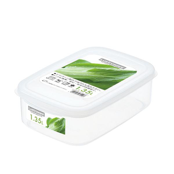 (まとめ) フードケース/保存容器 【LLサイズ】 角型 銀イオンAg+効果 取っ手つき キッチン用品 【×60個セット】