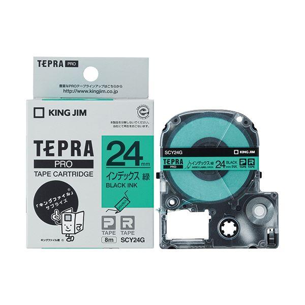 (まとめ) キングジム テプラ PROテープカートリッジ インデックスラベル 24mm 緑/黒文字 SCY24G 1個 【×10セット】