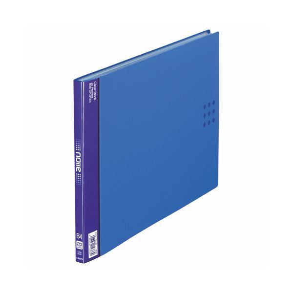 (まとめ) ライオン事務器 クリアーブック(ノイル)B4ヨコ 20ポケット 背幅14mm ブルー CR-21En 1冊 【×10セット】