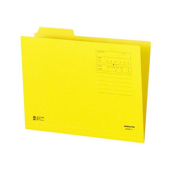 (まとめ)コクヨ 1/3カットフォルダー(カラー)A4 第1見出し 黄 A4-3F-1Y 1セット(10冊)【×10セット】