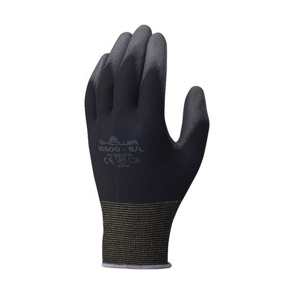 手のひらに発泡ポリウレタンをコーティング。高いスベリ止め効果を発揮し、通気性にも優れています。 (まとめ)ショーワグローブ 簡易包装 パームフィット手袋 M ブラック B0500-MBLK10P 1パック(10双) 【×5セット】