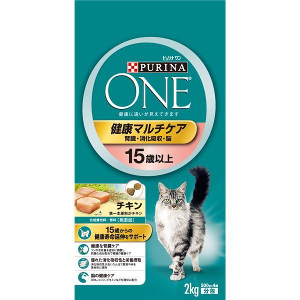(まとめ)ピュリナワン キャット 健康マルチケア 15歳以上 チキン 2Kg【×6セット】【猫用フード/ペット用品】