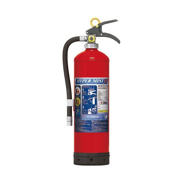 強化液(中性)消火器ハイパーミストN