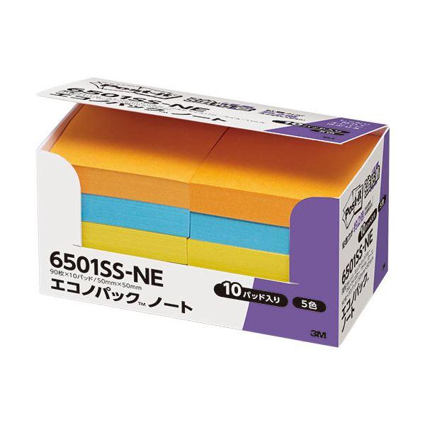 (まとめ) 3M ポストイット エコノパック 強粘着ノート 50×50mm ネオンカラー5色 6501SS-NE 1パック(10冊) 【×10セット】