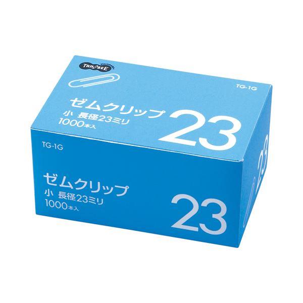 (まとめ) TANOSEE ゼムクリップ 小 23mm シルバー 業務用パック 1箱(1000本) 【×30セット】
