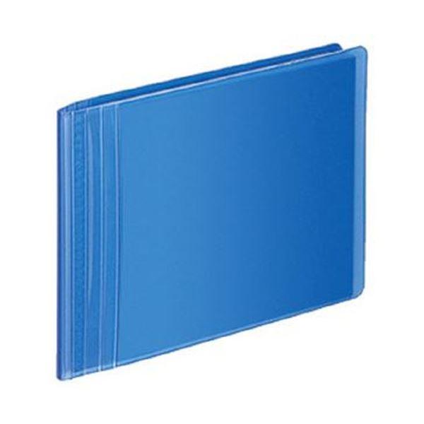 (まとめ)コクヨ フォトアルバム(ノビータ)1段 E・Lサイズ 80枚収容 ブルー ラ-NA80B 1セット(10冊)【×3セット】