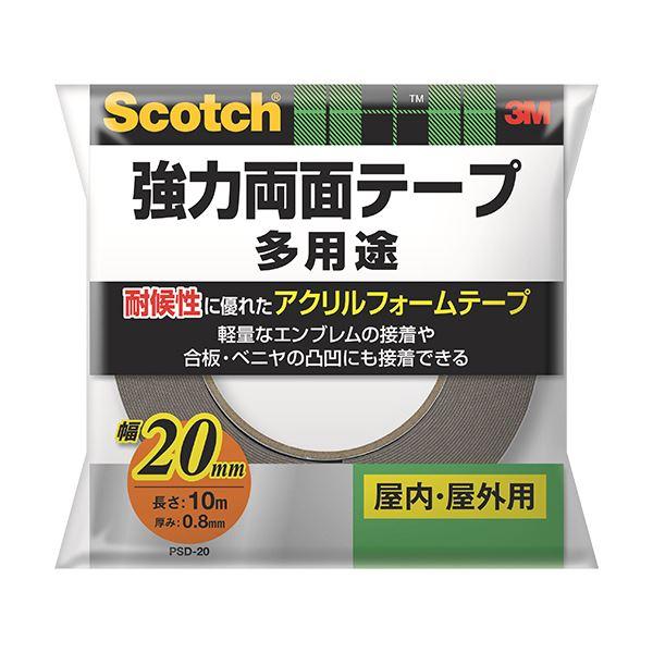 (まとめ) 3M スコッチ 強力両面テープ 多用途(凸凹面) 20mm×10m PSD-20 1巻 【×10セット】