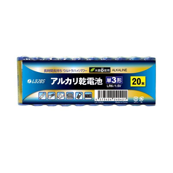 16個セット Lazos アルカリ乾電池 単3形 60本入り B-LA-T3X20X16