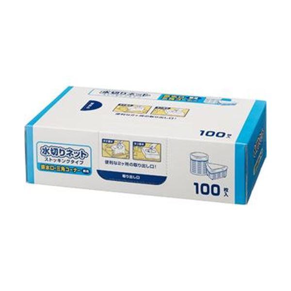 (まとめ)TANOSEE 水切りネットストッキングタイプ 排水口・三角コーナー兼用 BOXタイプ 1セット(300枚:100枚×3箱)【×10セット】