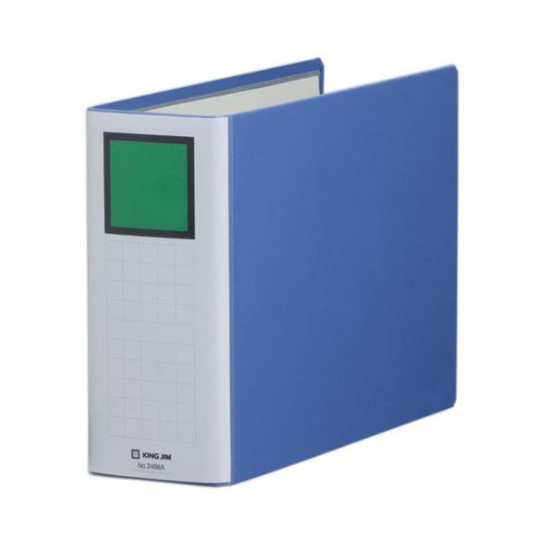 キングジム キングファイルスーパードッチ(脱・着)イージー A4ヨコ 800枚収容 80mmとじ 背幅96mm 青 2488A1セット(10冊)