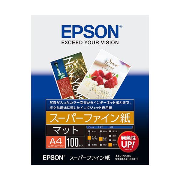(まとめ) エプソン EPSON スーパーファイン紙 A4 KA4100SFR 1冊(100枚) 【×10セット】
