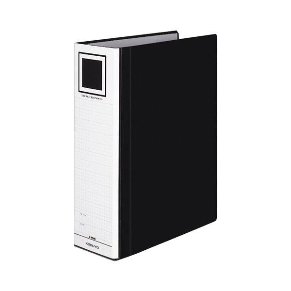 (まとめ) コクヨ チューブファイル(エコツインR) A4タテ 800枚収容 背幅95mm 黒 フ-RT680D 1冊 【×10セット】