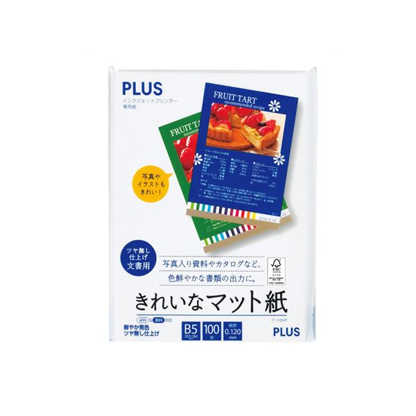 (まとめ) プラス インクジェットプリンタ専用紙きれいなマット紙 B5 IT-110MP 1冊(100枚) 【×30セット】