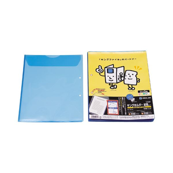 (まとめ) キングジム キングホルダー 封筒タイプマチ付 A4タテ 青 782-10 1パック(10枚) 【×30セット】