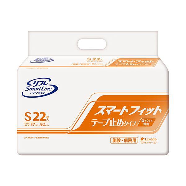 リブドゥコーポレーション リフレスマートフィット テープ止めタイプ S 1セット(132枚:22枚×6パック)