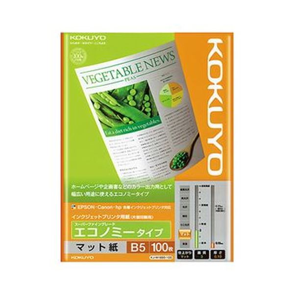 (まとめ)コクヨ インクジェットプリンタ用紙スーパーファイングレード エコノミータイプ B5 KJ-M18B5-100 1冊(100枚)【×50セット】
