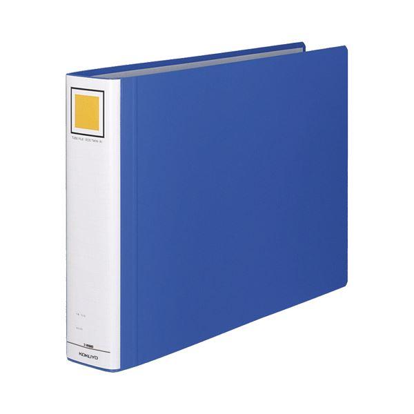 (まとめ) コクヨ チューブファイル(エコツインR) A3ヨコ 600枚収容 背幅75mm 青 フ-RT663B 1冊 【×10セット】