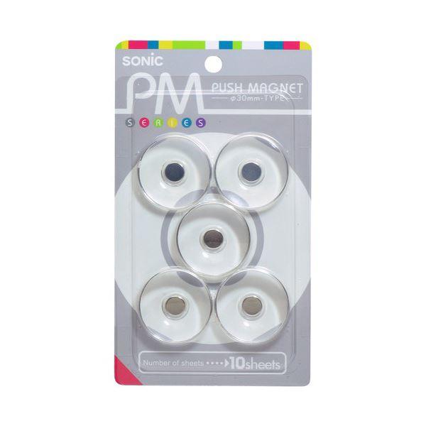 (まとめ) ソニック PM プッシュマグネット 直径30×高さ6.5mm 透明 MG-793-T 1箱(5個) 【×30セット】