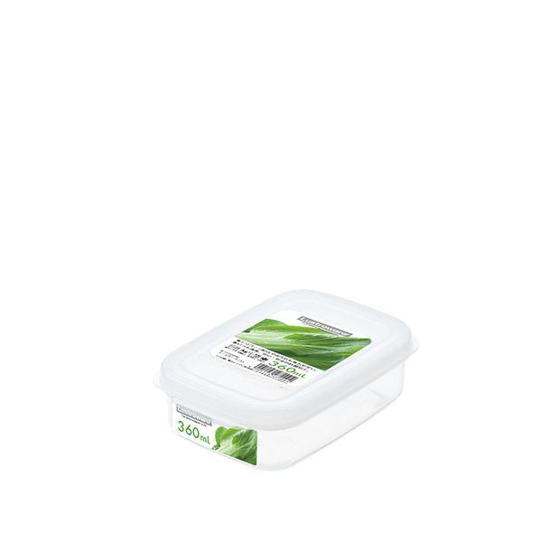 (まとめ) フードケース/保存容器 【Sサイズ】 角型 銀イオンAg+効果 取っ手つき キッチン用品 【×120個セット】