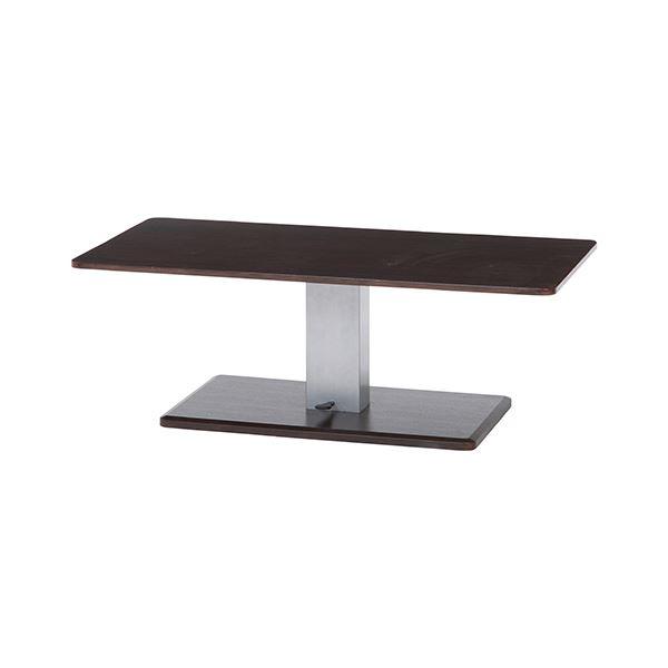 昇降式 センターテーブル/リビングテーブル 【幅1200×奥行600×高さ430~570mm】 キャスター ペダル付き スチール【代引不可】