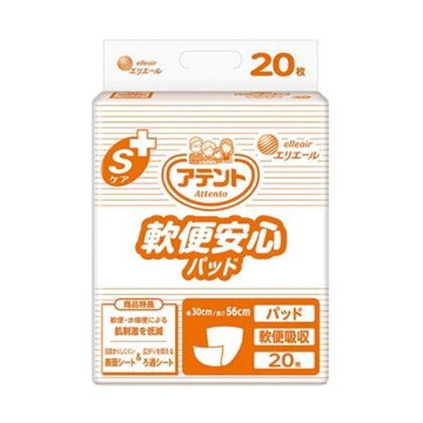 (まとめ)大王製紙 アテント Sケア軟便安心パッド 1パック(20枚)【×5セット】