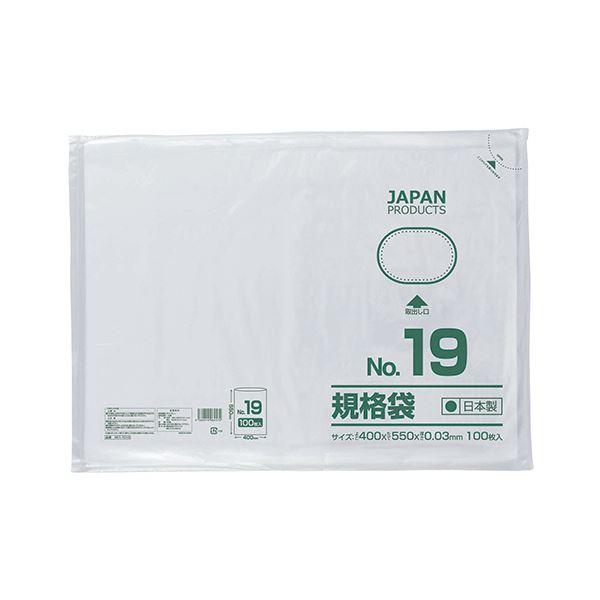 (まとめ) クラフトマン 規格袋 19号ヨコ400×タテ550×厚み0.03mm HKT-T019 1パック(100枚) 【×10セット】