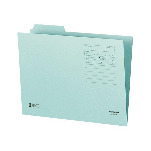 (まとめ)コクヨ 1/3カットフォルダー(カラー)A4 第1見出し 青 A4-3F-1B 1セット(10冊)【×10セット】