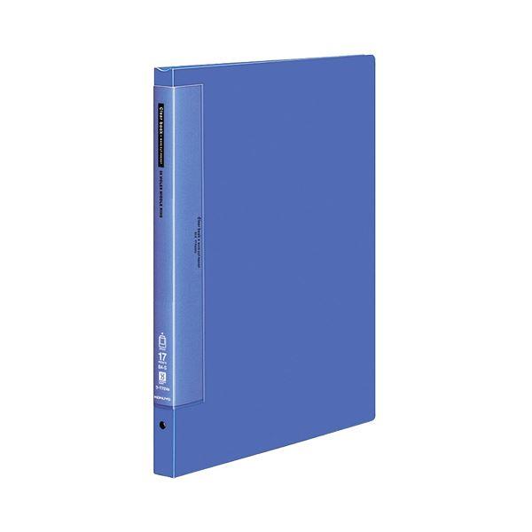 (まとめ) コクヨ クリヤーブック(クリアブック)(ウェーブカットポケット・替紙式) B4タテ 36穴 17ポケット付属 背幅27mm 青 ラ-T724B 1冊 【×5セット】