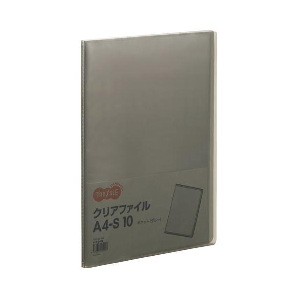 (まとめ) TANOSEE クリアファイル A4タテ10ポケット 背幅8mm グレー 1セット(10冊) 【×10セット】